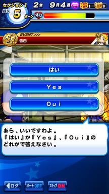 f:id:arimurasaji:20190518141245p:plain