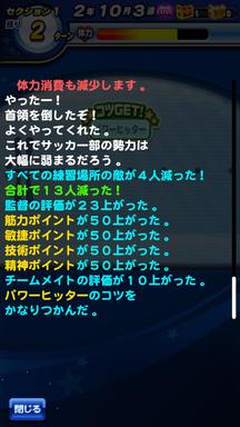 f:id:arimurasaji:20190518141312p:plain