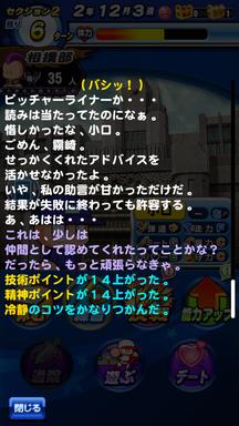 f:id:arimurasaji:20190518141546p:plain