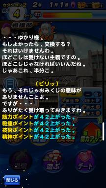 f:id:arimurasaji:20190518141614p:plain