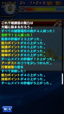 f:id:arimurasaji:20190518141625p:plain
