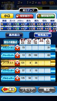 f:id:arimurasaji:20190518141637p:plain