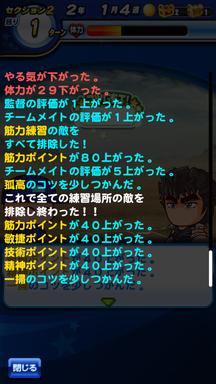 f:id:arimurasaji:20190518141653p:plain