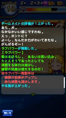 f:id:arimurasaji:20190518141748p:plain