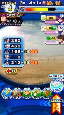 f:id:arimurasaji:20190518141757p:plain