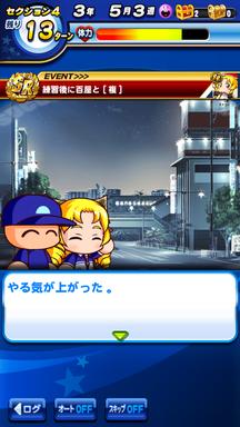 f:id:arimurasaji:20190518141829p:plain