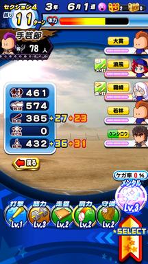 f:id:arimurasaji:20190518141842p:plain