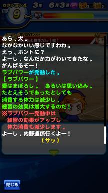 f:id:arimurasaji:20190518141906p:plain