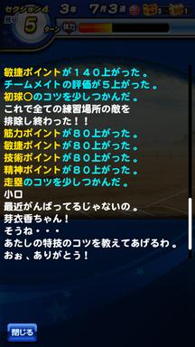 f:id:arimurasaji:20190518141938p:plain