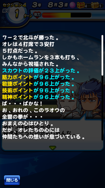 f:id:arimurasaji:20190518141957p:plain