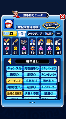 f:id:arimurasaji:20190518142015p:plain