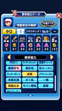 f:id:arimurasaji:20190518142017p:plain