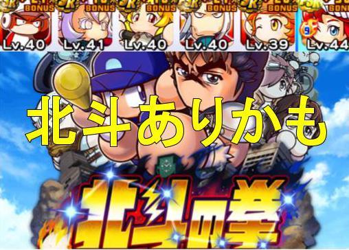 f:id:arimurasaji:20190518142520j:plain