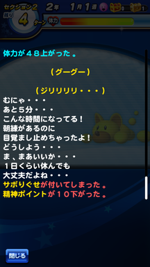 f:id:arimurasaji:20190519112903p:plain