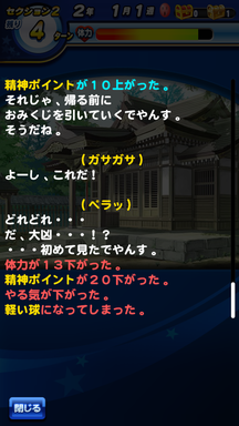 f:id:arimurasaji:20190519112913p:plain