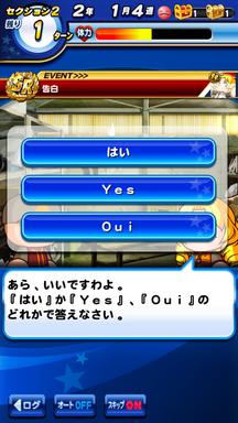 f:id:arimurasaji:20190519112924p:plain
