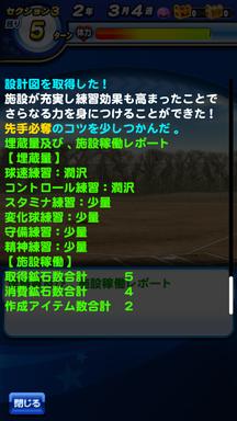 f:id:arimurasaji:20190519113004p:plain