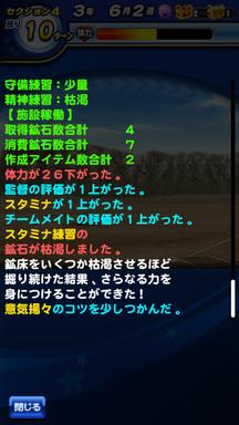 f:id:arimurasaji:20190519113106p:plain