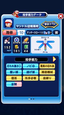 f:id:arimurasaji:20190519113131p:plain