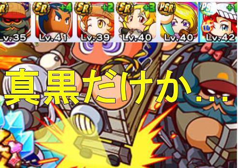 f:id:arimurasaji:20190519113424j:plain