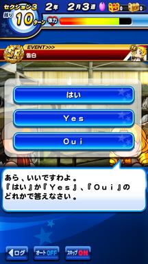 f:id:arimurasaji:20190519180645p:plain
