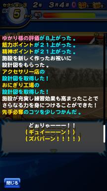 f:id:arimurasaji:20190519180657p:plain