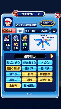 f:id:arimurasaji:20190519180916p:plain