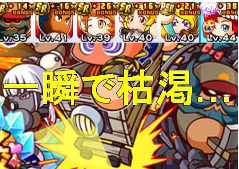 f:id:arimurasaji:20190519181400j:plain