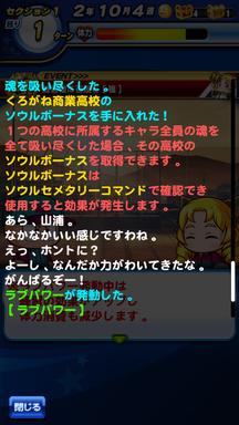 f:id:arimurasaji:20190521213545p:plain