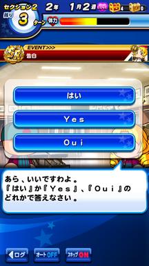 f:id:arimurasaji:20190521213629p:plain
