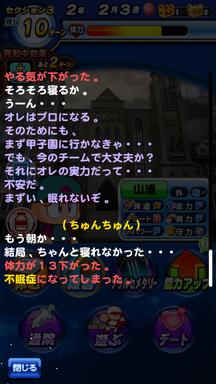 f:id:arimurasaji:20190521213652p:plain