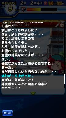 f:id:arimurasaji:20190521213734p:plain