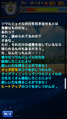 f:id:arimurasaji:20190521213841p:plain