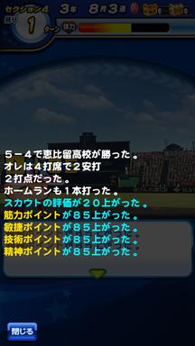 f:id:arimurasaji:20190521213901p:plain