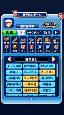 f:id:arimurasaji:20190521213924p:plain