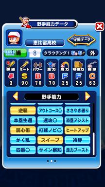 f:id:arimurasaji:20190521213930p:plain