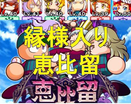 f:id:arimurasaji:20190521214403j:plain