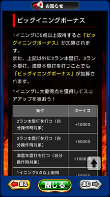 f:id:arimurasaji:20190523182739p:plain