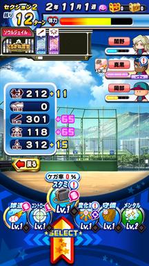 f:id:arimurasaji:20190523222710p:plain