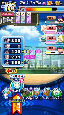 f:id:arimurasaji:20190523222728p:plain