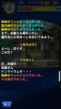f:id:arimurasaji:20190523222742p:plain