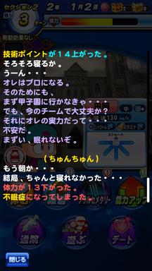 f:id:arimurasaji:20190523222753p:plain