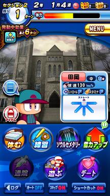 f:id:arimurasaji:20190523222830p:plain