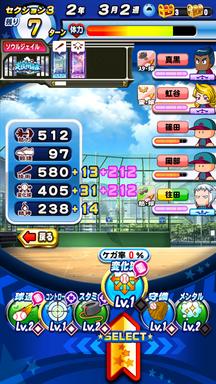 f:id:arimurasaji:20190523222908p:plain