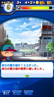 f:id:arimurasaji:20190523222926p:plain