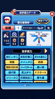 f:id:arimurasaji:20190523223119p:plain