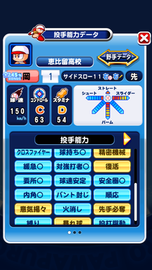 f:id:arimurasaji:20190523223123p:plain