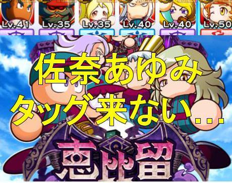 f:id:arimurasaji:20190523223439j:plain