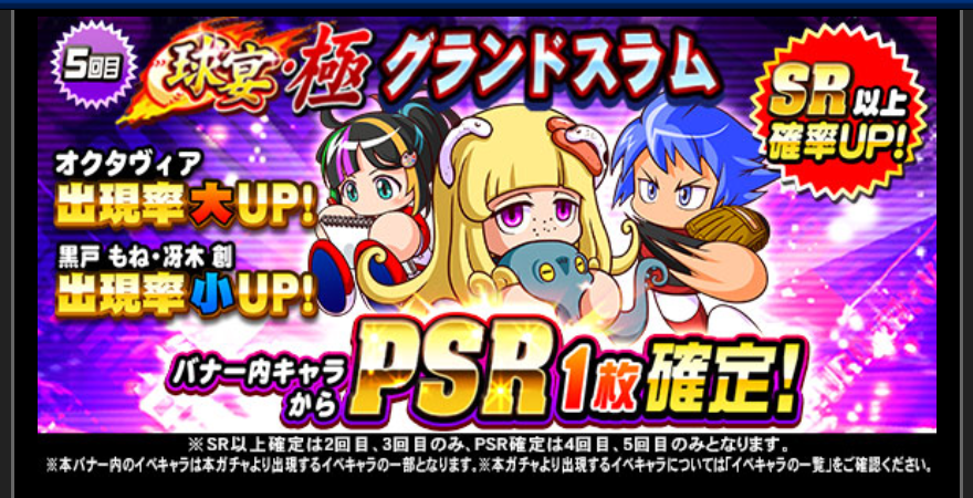 f:id:arimurasaji:20190527211548p:plain