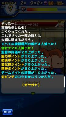 f:id:arimurasaji:20190529204046p:plain